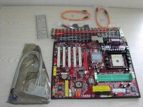 motherboard bundle2.JPG